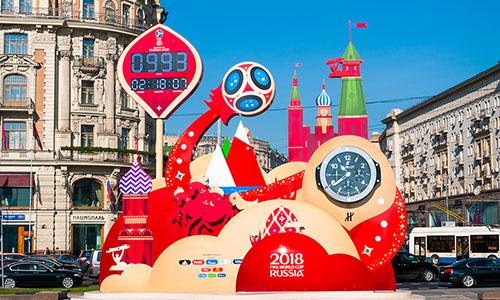 Đường phố Moskva được trang hoàng rực rỡ đón World Cup 2018. Ảnh: TourMoscow.