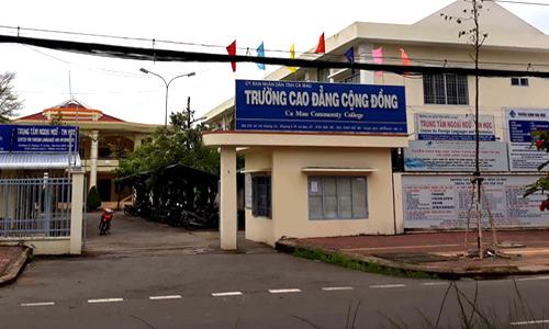 Cao đẳng Cộng đồng Cà Mau - nơi có hàng chục sinh viênbị dừng học do liên kết với đơn vị đào tạo chưa được cấp phép. Ảnh: Phúc Hưng.