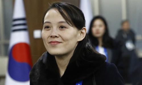 Kim Yo-jong đến Hàn Quốc hồi tháng hai. Ảnh: AFP.