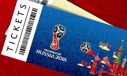 Hơn 10.000 tấm vé giả World Cup 2018 đã bán ra trên toàn cầu và 35% số đó đã bán cho người hâm mộ Trung Quốc. Ảnh: SCMP.