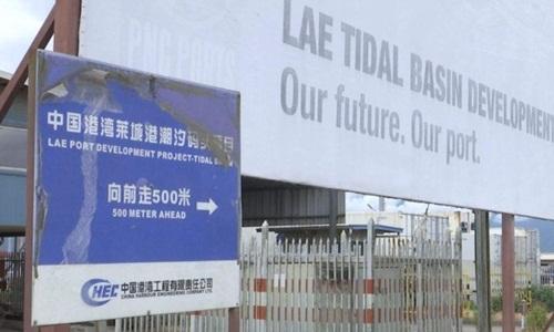 Lae Tidal Basin là cảng lớn nhất của Papua New Guinea, do Tập đoàn Kỹ thuật Cảng biển Trung Quốc xây dựng. Ảnh: ABC News.
