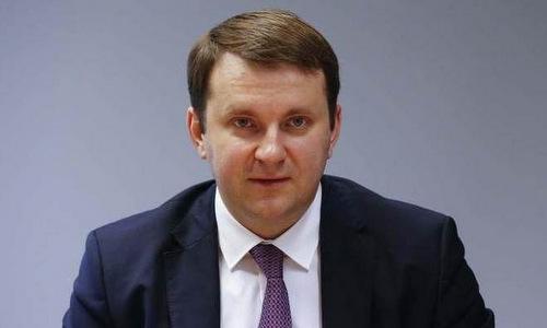 Bộ trưởng Oreshkin trong một cuộc họp năm 2017. Ảnh: TASS.