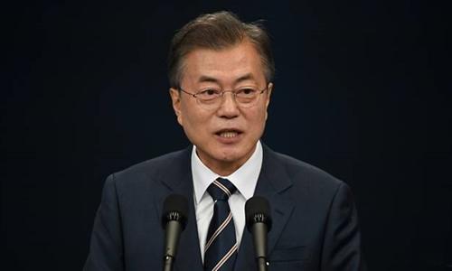 Tổng thống Hàn Moon Jae-in. Ảnh: AFP.