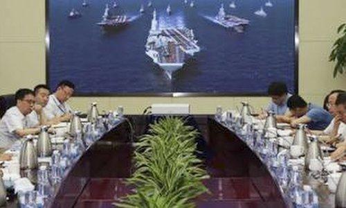 Hình ảnh nhóm tàu sân bay Trung Quốc tại cuộc họp hôm 20/6 của CSIC. Ảnh: SCMP.