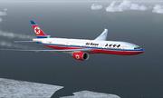 Hàng không Triều Tiên định mở đường bay tới thành phố Trung Quốc