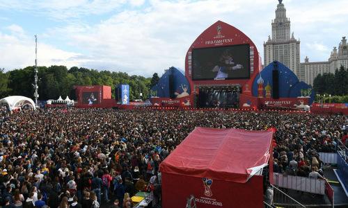 Khu vực fanzone tại thủ đô Moskva trước trận mở màn của đội tuyển Nga. Ảnh: FIFA.