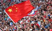Trung Quốc xem bóng đá Nhật Bản là hình mẫu khi mơ về World Cup