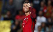Trump nói đùa Cristiano Ronaldo có thể tranh cử tổng thống