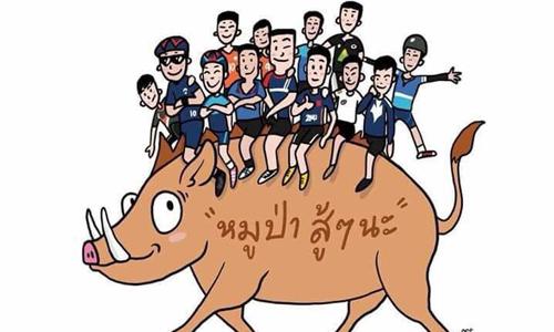 Bức tranh đội bóng mất tích ngồi trên một con lợn rừng. Ảnh: Twitter/nanniekon.