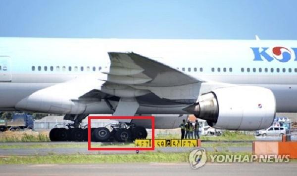 korea-air-2616-1530405712.jpg