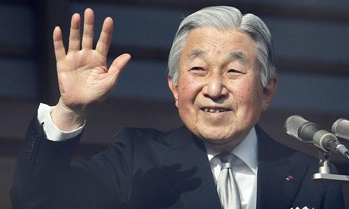 Nhật hoàng Akihito đổ bệnh trước lễ đính hôn của công chúa
