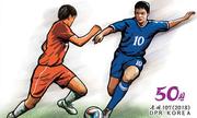 Triều Tiên phát hành tem World Cup