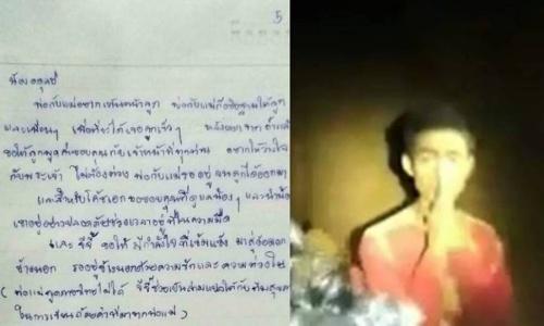 Bức thư của bố mẹ Adul Sam-on gửi con trai đang mắc kẹt trong hang. Ảnh: AFP.