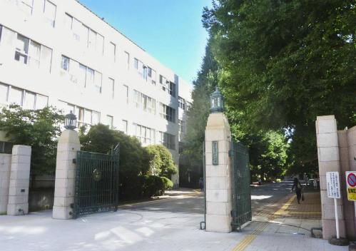 Đại học Ochanomizu - trường đầu tiên dành cho nữ ở Nhật Bản. Ảnh: Japan Times