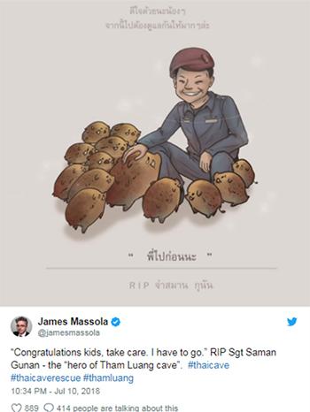Một bức vẽ về Saman và đội bóng nhí với lời chú thích: Chúc mừng các cậu bé, bảo trọng nhé. Chú đi đây. Ảnh: Twitter