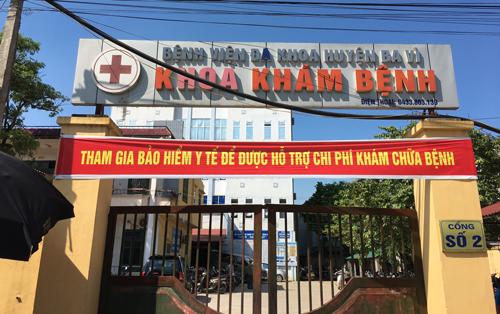 Bệnh viện đa khoa huyện Ba Vì nơi diễn ra vụ trao nhầm con. Ảnh: Phạm Dự.