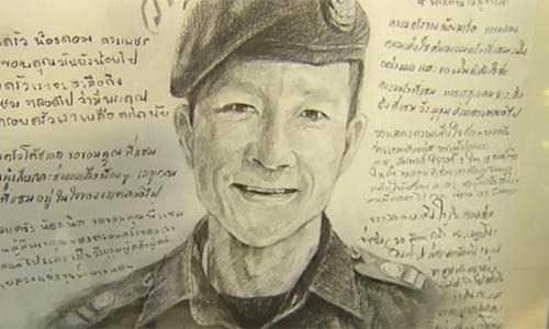 Bức tranh tưởng nhớcựu đặc nhiệm Saman Gunan