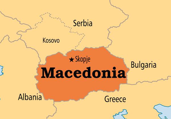 mace-MMAP-md-7057-1531356205.png