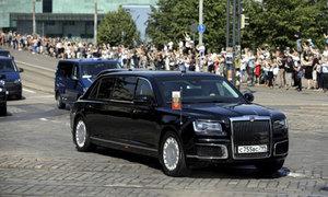 Putin lần đầu dùng chuyên xa mới ở nước ngoài khi gặp Trump