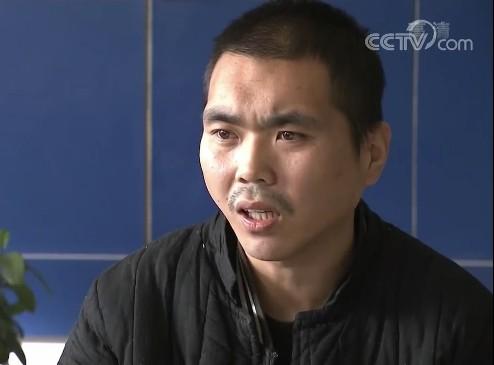 Hung thủ Trương Thành.