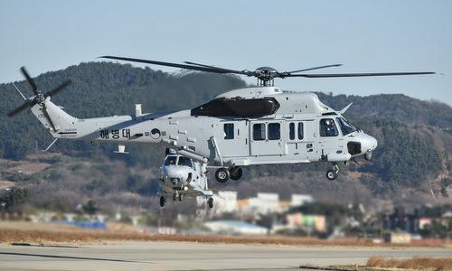Trực thăng MUH-1 trong chuyến bay thử nghiệm năm 2017. Ảnh: Yonhap.