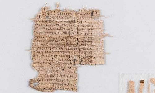 Cuộn giấy cói 2.000 năm ở Đại học Basel. Ảnh: Live Science.