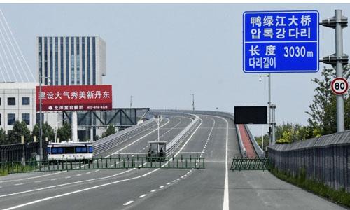 Cây cầu nối liền hai tỉnh biên giới của Trung Quốc và Triều Tiên vẫn chưa thể đi vào hoạt động. Ảnh: Kyodo News.