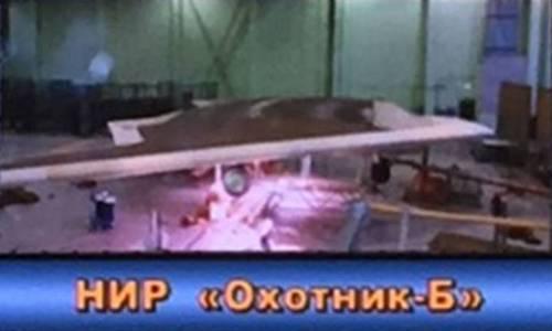 Nguyên mẫu Okhotnik-B thử nghiệm hồi năm 2014. Ảnh: Topwar.