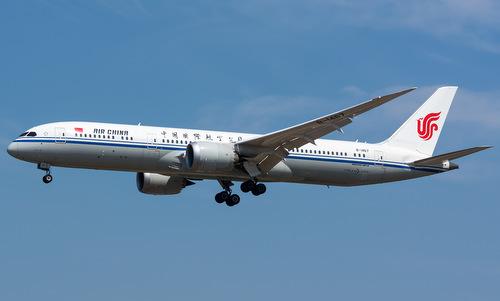 Máy bay phục vụ chuyến CA876 của Air China hồi tháng 6/2018. Ảnh: Jet Photos.