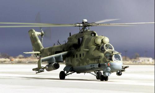 Trực thăng Mi-25 được Ấn Độ tặng Afghanistan năm 2015. Ảnh: IHS Janes.