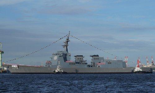 Tàu khu trục JS Maya sau lễ hạ thủy hôm 30/7. Ảnh: Japan Times.