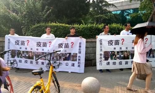 Biểu tình trước Cục Quản lý Dược Quốc gia tại Bắc Kinh hôm 31/7. Ảnh: CNN.