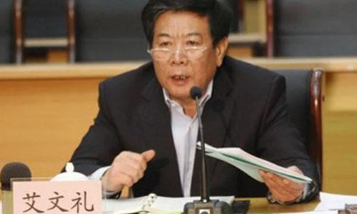 Ai Wenli, 63 tuổi, cựu cố vấn chính trị tỉnh Hà Bắc. Ảnh: Weibo.