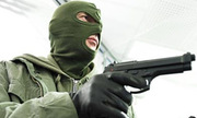 Thiếu niên 15 tuổi mang súng nhựa đi cướp ngân hàng ở Vũng Tàu