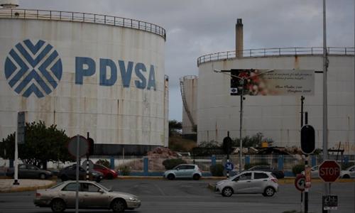 Một cơ sở lọc dầu ởCuracao, Venezuela ngày 22/4.Ảnh: Reuters.