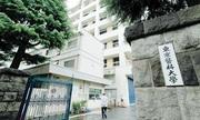 Sau bê bối sửa điểm, Nhật Bản rà soát trường y trên toàn quốc