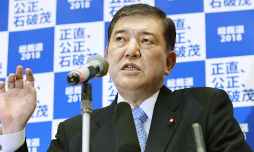Cựu bộ trưởng quốc phòng Nhật Bản Shigeru Ishiba. Ảnh: Nikkei.