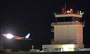 Cuộc hội thoại giữa kẻ cắp máy bay Mỹ và kiểm soát không lưu