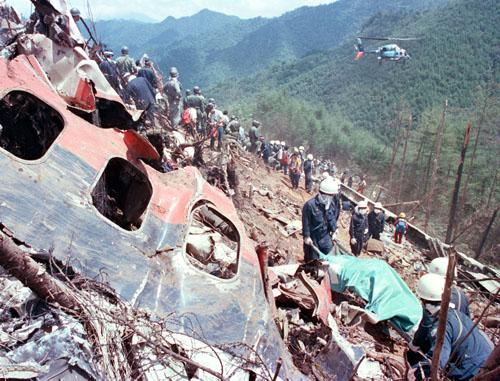 Nhật Bản tưởng niệm tai nạn máy bay thảm khốc khiến 520 người thiệt mạng - ảnh 2