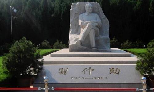 Vị thế ngày càng tăng của cha Tập Cận Bình ở Trung Quốc - ảnh 1