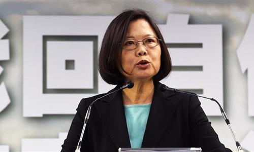 Lãnh đạo Đài Loan Thái Anh Văn. Ảnh: AFP.
