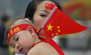 Rào cản trong nỗ lực chấm dứt chính sách 'một con' ở Trung Quốc