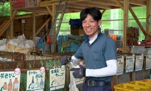 Thị trấn phân rác thành 45 loại để tái chế ở Nhật Bản