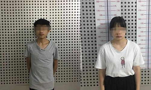 Hai vợ chồng bị cáo buộc bán con gái sơ sinh qua mạng. Ảnh: Thepaper.cn.