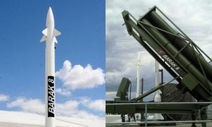Israel chi 5 tỷ USD mua tên lửa phòng không lắp trên tàu chiến