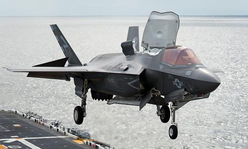 Tiêm kích F-35B thử nghiệm tính năng hạ cánh thẳng đứng. Ảnh:Lockheed Martin.