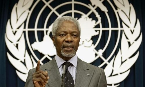 Kofi Annan tại một cuộc họp báo ở New York năm 2005. Ảnh: AFP.
