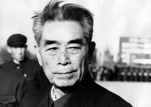 Thủ tướng đầu tiên của Trung Quốc Chu Ân Lai tại Bắc Kinh năm 1974. Ảnh: AFP.