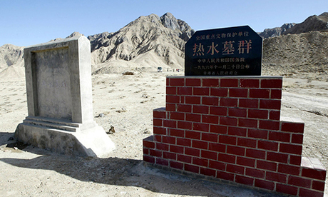 [Caption]Ancient tombs are protected in Dulan, a county in Northwest Chinas Qinghai province. [Photo/VCG]