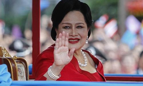 Thái hậu Thái Lan Sirikit. Ảnh: Reuters.